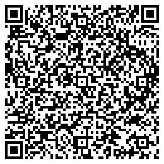 QR-код с контактной информацией организации АВТОЗАПЧАСТИ ТД