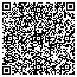 QR-код с контактной информацией организации АМАЗОН ОДО