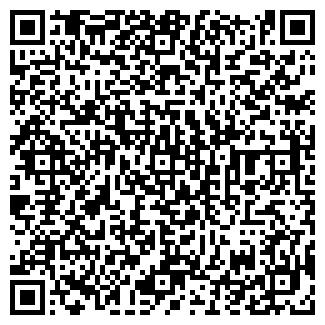 QR-код с контактной информацией организации БУЗА