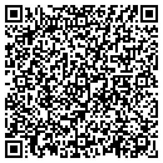 QR-код с контактной информацией организации КРЭЙ-ПРОФ ООО