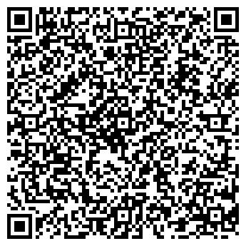 QR-код с контактной информацией организации ОКА-ЭКСПРЕСС АВТОМАГАЗИН