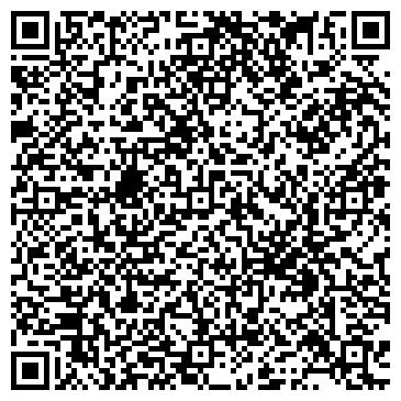 QR-код с контактной информацией организации РИФЗАПЧАСТЬ АВТОЗАПЧАСТИ ДЛЯ А/М 'УРАЛ'