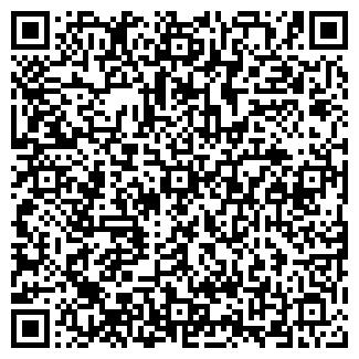 QR-код с контактной информацией организации АНТАРЕС-С ЧПУП