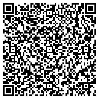 QR-код с контактной информацией организации УРАЛКАМ ООО