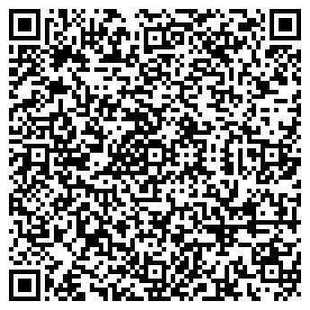 QR-код с контактной информацией организации ФАВОРИТ АВТОМАГАЗИН