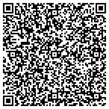 QR-код с контактной информацией организации ШАНС МАГАЗИН, ЧП АЙДАШКИН С.А.