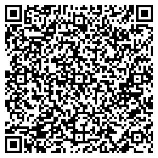 QR-код с контактной информацией организации СИБ-ТРАСТ-К ООО