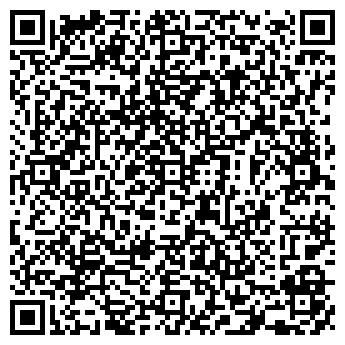 QR-код с контактной информацией организации НАДЕЖДА ПО ООО