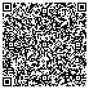 QR-код с контактной информацией организации «РИФ»