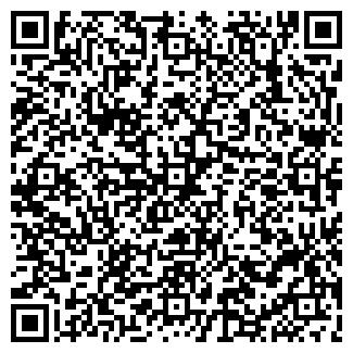 QR-код с контактной информацией организации ТРЕК ПО ЗАО