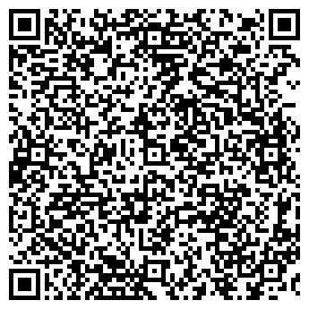 QR-код с контактной информацией организации УРАЛРЕМТОРГ ООО