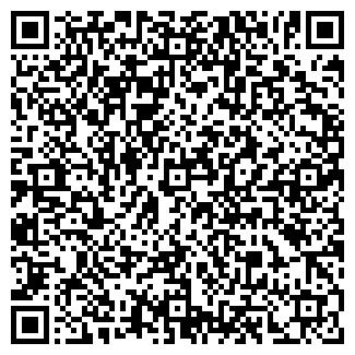 QR-код с контактной информацией организации УРАЛСПЕЦМАШ ЗАО