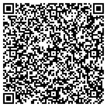 QR-код с контактной информацией организации УРАЛСПЕЦСЕРВИС ООО