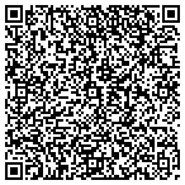 QR-код с контактной информацией организации УРАЛЬСКИЙ РЕГИОНАЛЬНЫЙ ЦЕНТР ЯМЗ ООО