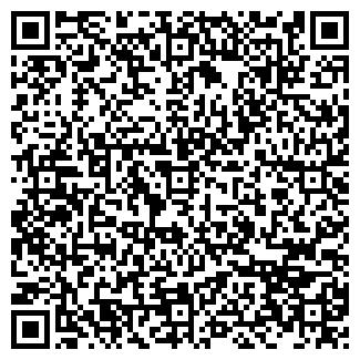QR-код с контактной информацией организации УРАЛАВТОМАШ
