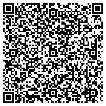 QR-код с контактной информацией организации №9 ДЕТСКИЙ САД ДОУ