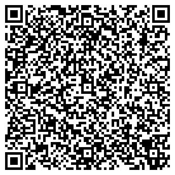 QR-код с контактной информацией организации №48 ДЕТСКИЙ САД МДОУ