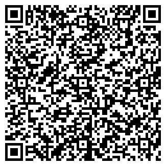 QR-код с контактной информацией организации АРТЛЕКС ООО