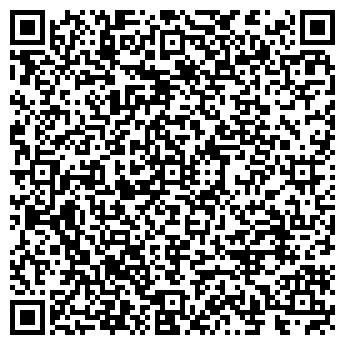 QR-код с контактной информацией организации №99 ДЕТСКИЙ САД ДОУ