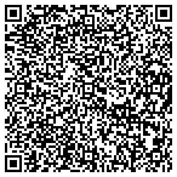 QR-код с контактной информацией организации №26 СРЕДНЯЯ ОБЩЕОБРАЗОВАТЕЛЬНАЯ ШКОЛА МОУ