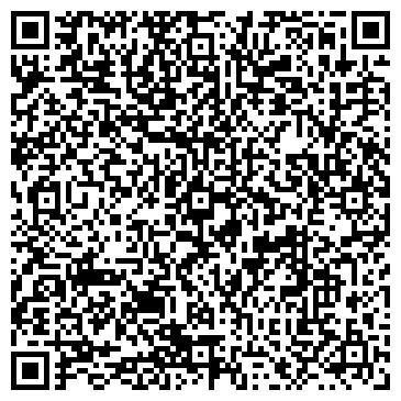 QR-код с контактной информацией организации №44 СРЕДНЯЯ ОБЩЕОБРАЗОВАТЕЛЬНАЯ ШКОЛА МОУ