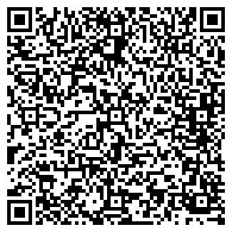 QR-код с контактной информацией организации А-КУРС ОДО