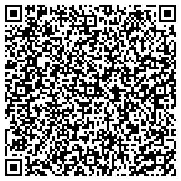 QR-код с контактной информацией организации РОСТО (ДОСААФ) МИАССКАЯ ГОРОДСКАЯ ОРГАНИЗАЦИЯ