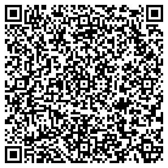 QR-код с контактной информацией организации АНГЛИЙСКИЙ ЦЕНТР АНО