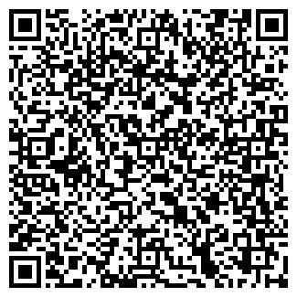 QR-код с контактной информацией организации ПЯТАЯ ВЛАСТЬ
