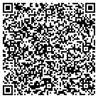 QR-код с контактной информацией организации РЕКЛАМА И ГОРОД ООО