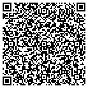 QR-код с контактной информацией организации АНИГО ИЗДАТЕЛЬСТВО ООО