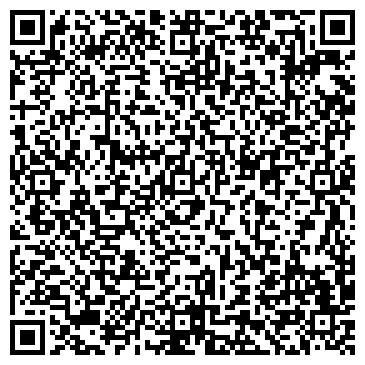 QR-код с контактной информацией организации БАЗА ОПТОВО-РОЗНИЧНАЯ ПЛАСТМАССХОЗТОРГ