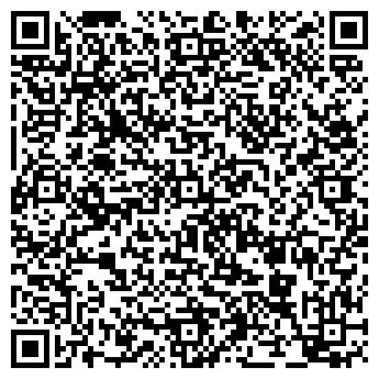 QR-код с контактной информацией организации ООО Телекомпания Экран-ТВ