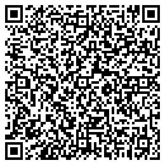 QR-код с контактной информацией организации ООО Телевидение «КУ!-ТВ»