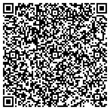 QR-код с контактной информацией организации БАЗА УНИВЕРСАЛЬНАЯ Г.ГОМЕЛЬСКАЯ ЧТУП