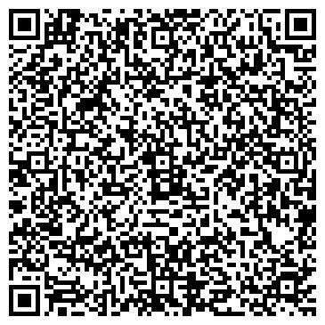"""QR-код с контактной информацией организации Салон-парикмахерская """"BRAVISSIMO"""""""