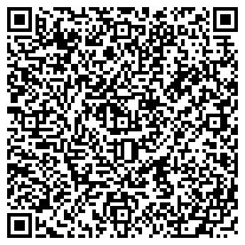 QR-код с контактной информацией организации ОТРАЖЕНИЕ ПАРИКМАХЕРСКАЯ