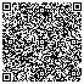 QR-код с контактной информацией организации ПАРИКМАХЕРСКАЯ, ООО 'БОН'