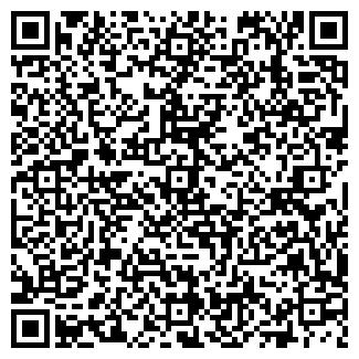 QR-код с контактной информацией организации АФРИКА СОЛЯРИЙ