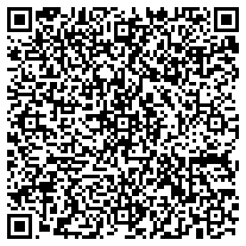 QR-код с контактной информацией организации ВИНТАЖ САЛОН КРАСОТЫ