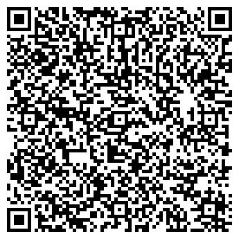 QR-код с контактной информацией организации ГАЛАТЕЯ ИМИДЖ-СТУДИЯ