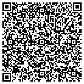 QR-код с контактной информацией организации ГЕЛИОС СТУДИЯ ЗАГАРА