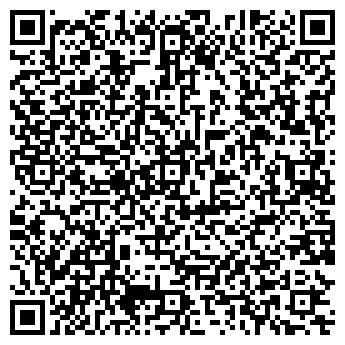 QR-код с контактной информацией организации КАПУЧИНО СТУДИЯ ЗАГАРА