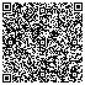 QR-код с контактной информацией организации У АЛЕНЫ САЛОН КРАСОТЫ ООО