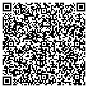 QR-код с контактной информацией организации ЭКСКЛЮЗИВ, ИП КОЛОМИЕЦ И.А.