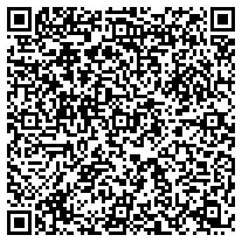 QR-код с контактной информацией организации ЭКСПРЕССИЯ ЦЕНТР КРАСОТЫ