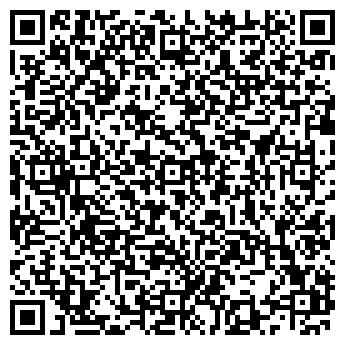 QR-код с контактной информацией организации БАРРЕЛЬ-СЕРВИС ОДО