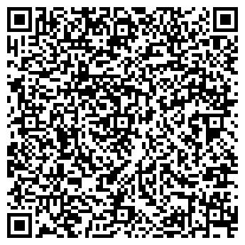 QR-код с контактной информацией организации РЕМОНТ ОБУВИ, ООО 'БОН'