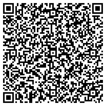 QR-код с контактной информацией организации АТЕЛЬЕ, БЫТОВЫЕ УСЛУГИ ООО