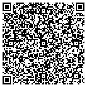QR-код с контактной информацией организации СЕРВИС ХИМЧИСТКА